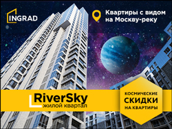 ЖК RiverSky — квартиры от 9,9 млн руб Премиальное расположение на Симоновской